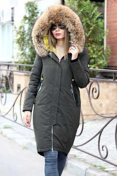 Куртка в пол женская
