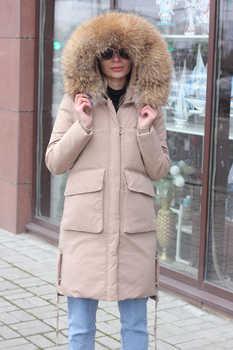Удлиненное пальто с мехом бежевое
