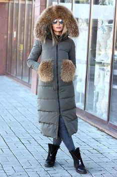 Длинная куртка с меховыми карманами