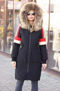 Черная длинная куртка-пуховик Макс Мара на утином пуху