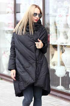 Зимняя куртка-одеяло без меха