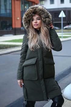 Теплая куртка - пуховик Макс Мара на зиму