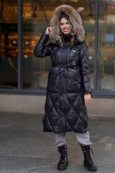 Зимний женский пуховик max mara распродажа
