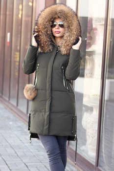 Брендовая куртка с енотом
