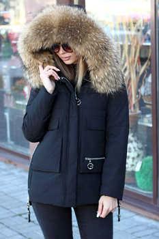 Зимняя куртка с накладными карманами цвет черный