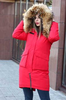 Женская зимняя куртка vo-tarun с накладными карманами красная