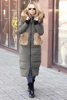 Длинная куртка с мехом на карманах
