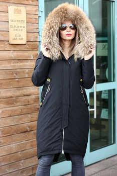 Куртка ниже колен женская