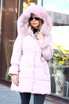 Розовая куртка-пуховик с песцом