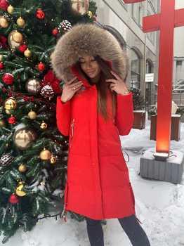 Куртка зима 2019 2020 красная