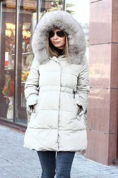 Женская куртка с песцовым воротником