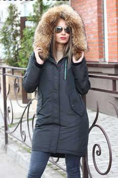 Брендовая куртка женская на меху