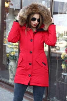 Красная зимняя куртка Canada Goose с удлиненным задом